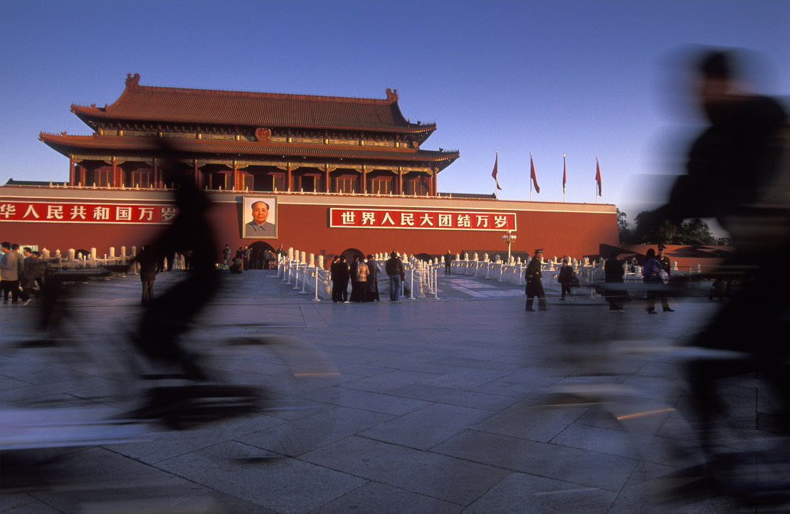 cyclists/Tian'anmen Gate, Tian'anmen Square, Beijing, China