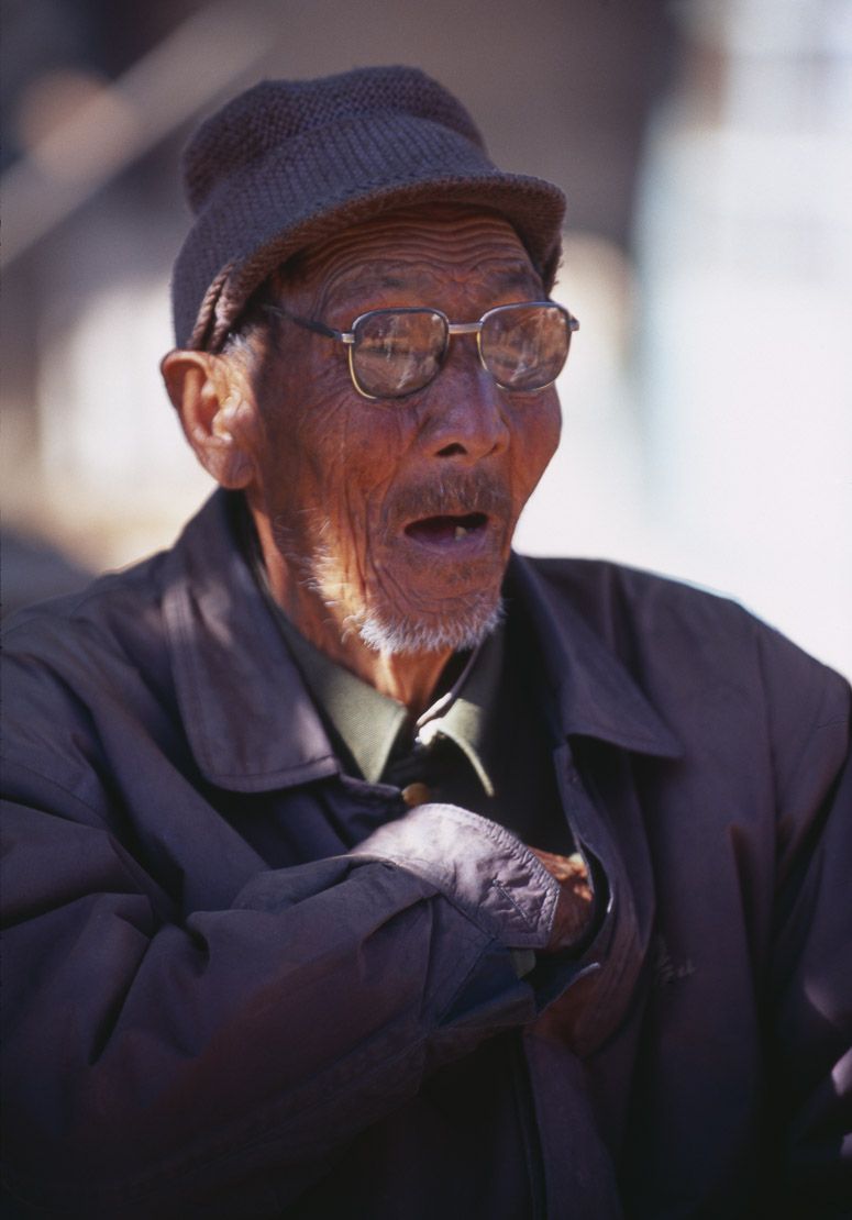 Chinese elderly gentleman, Wase, Yunnan Province, China